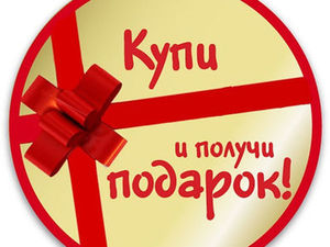 Фигурка в подарок при заказе 5, 6 и 7 августа!). Ярмарка Мастеров - ручная работа, handmade.