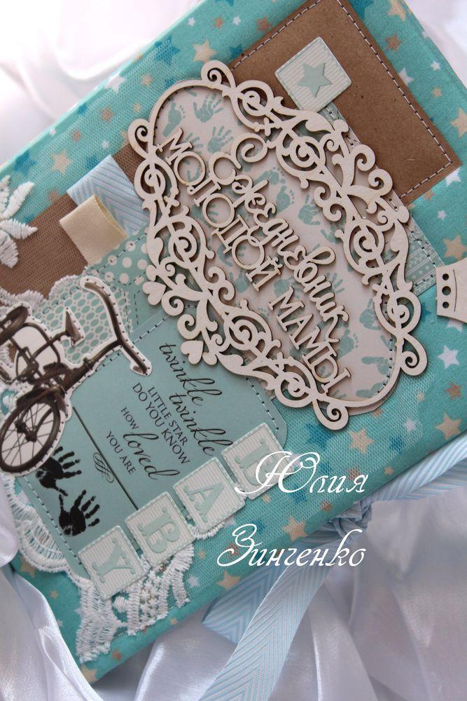 мамин дневник, подарок на рождение, мамины заметки