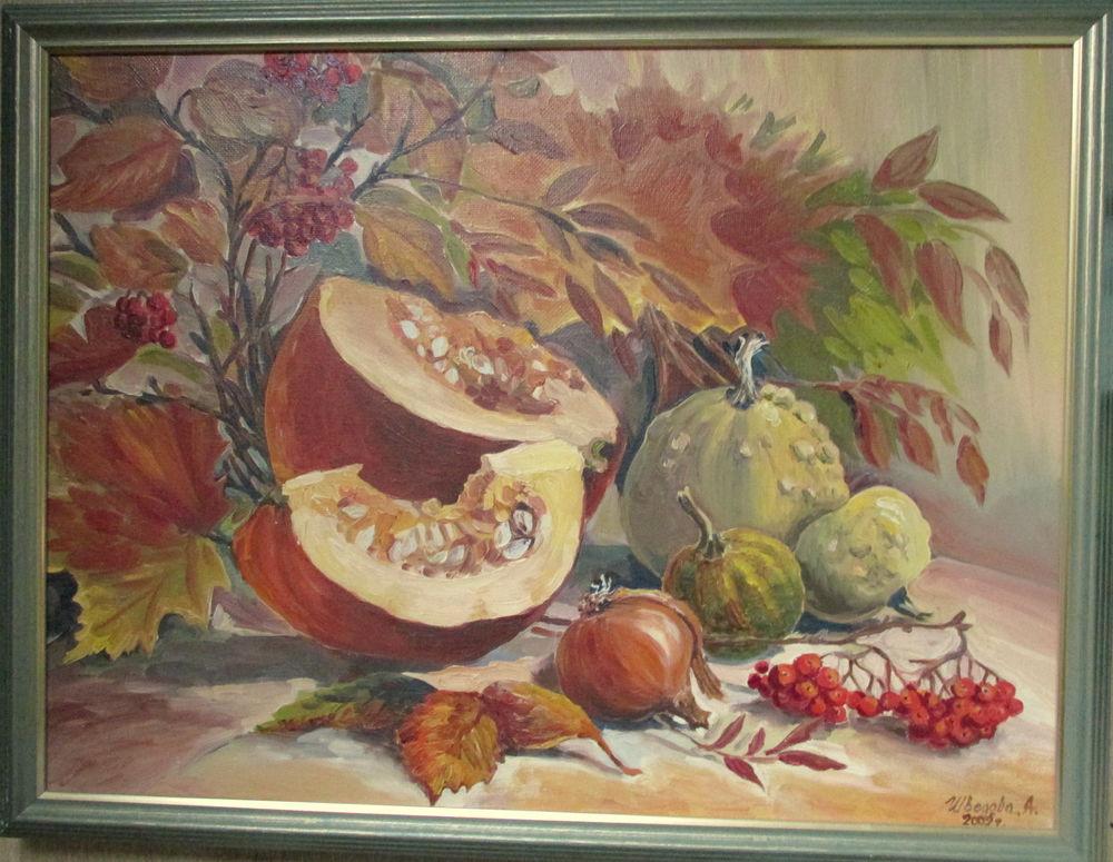 натюрморт, тыковка, для кухни, авторская картина, красивая картина купить
