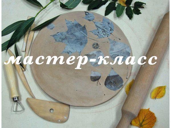 Изготовление посуды из керамики | Ярмарка Мастеров - ручная работа, handmade