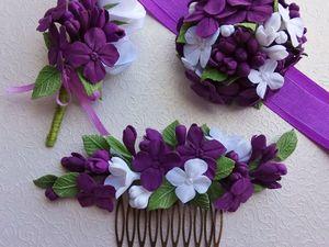 """Свадебные аксессуары """"Лиловые брызги"""". Ярмарка Мастеров - ручная работа, handmade."""