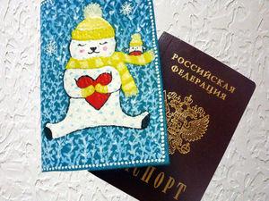 Розыгрыш обложки на паспорт