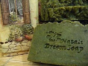 Крапивно-конопляный шампунь  Февраль.. Ярмарка Мастеров - ручная работа, handmade.