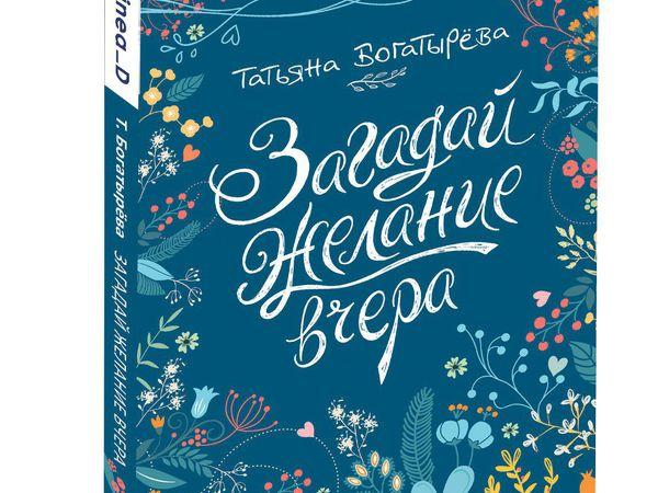 с 1 по 4 апреля – доставка в Москву бесплатно+приглашение на презентацию книги   Ярмарка Мастеров - ручная работа, handmade