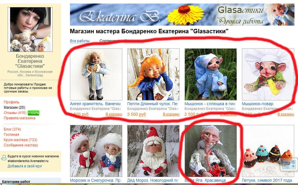 распродажа, коллекционная кукла, акция, кукла, ангел, щедро, пеппилота, сувенир, black friday, игрушка