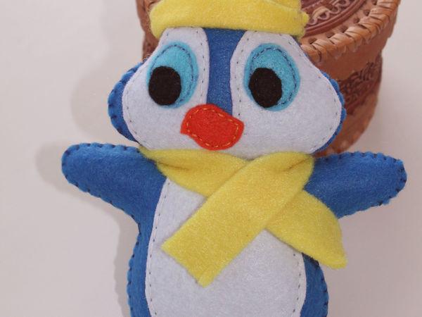 Шьем милого пингвинчика из фетра | Ярмарка Мастеров - ручная работа, handmade