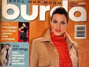 Парад моделей Burda Moden № 1/2002. Ярмарка Мастеров - ручная работа, handmade.