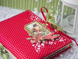 Новогодний Giveaway - альбом Winter Wonderland для моих подписчиков. Ярмарка Мастеров - ручная работа, handmade.