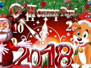 С Новым Годом !!!  + сырные рулетики))). Ярмарка Мастеров - ручная работа, handmade.