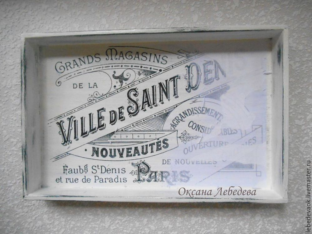 Decorating a Wooden Tray in the French Vintage Style, фото № 10