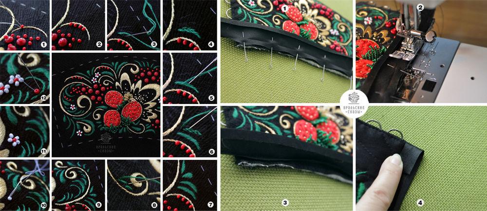 браслет текстильный, объемная вышивка