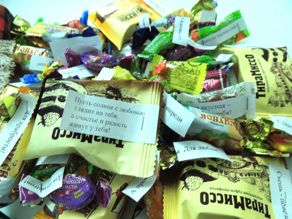 Текст в открытке к конфетам, новым