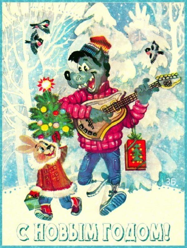 Продать новогодние открытки советского периода