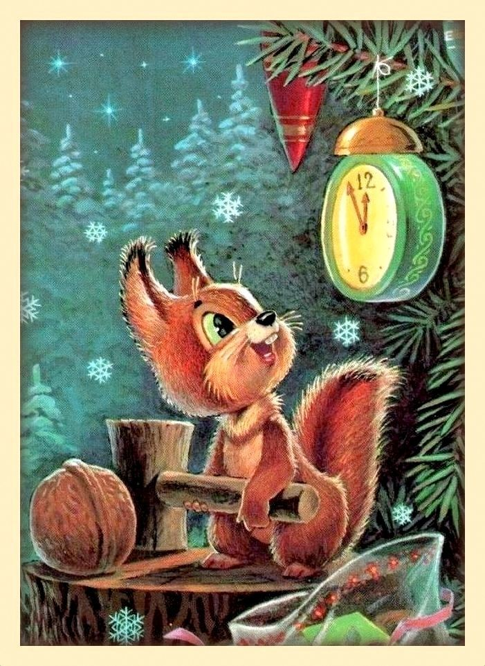 Открытки открытки, советская открытка с зайчиком