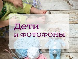 Фотоотчёты с детьми. Ярмарка Мастеров - ручная работа, handmade.