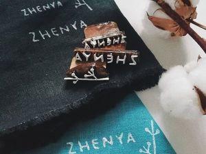 Штампы для набойки. Ярмарка Мастеров - ручная работа, handmade.