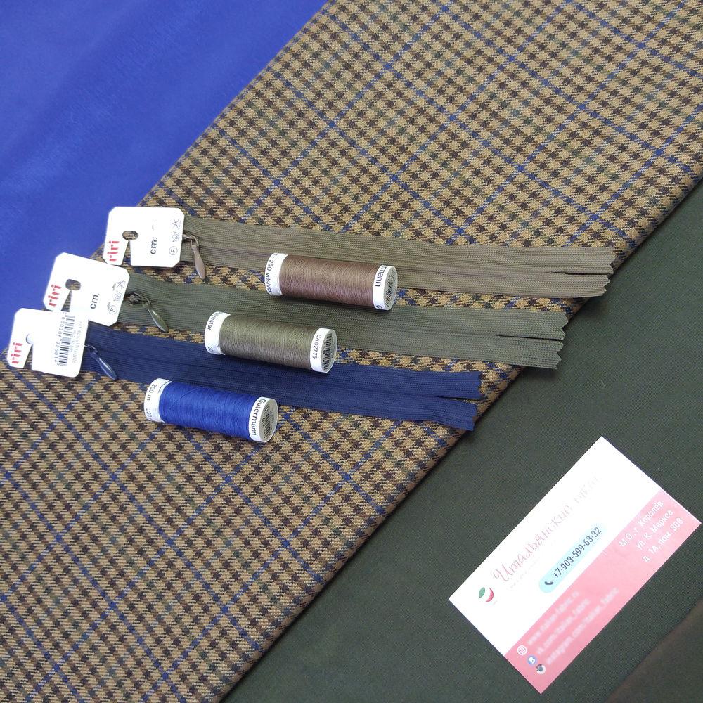 ткани для шитья, ткани из италии, gutermann, ткань в клетку, шерстяная ткань, шерстяные брюки, юбка, шерсть и шелк