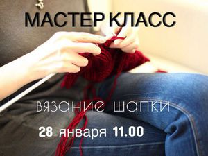 Мастер-класс Sava Handmade   Ярмарка Мастеров - ручная работа, handmade