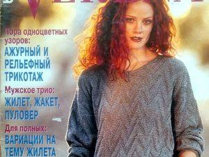 Verena № 10/1999. Ярмарка Мастеров - ручная работа, handmade.