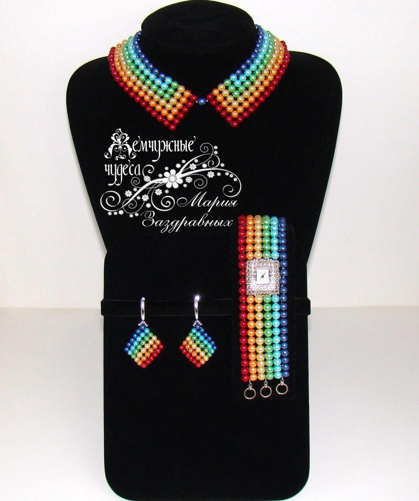 комплект украшений, радуга, серьги, воротнички, женские украшения
