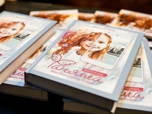 """Отзыв о книге """"Фаняша"""" Марианны Россет. Ярмарка Мастеров - ручная работа, handmade."""