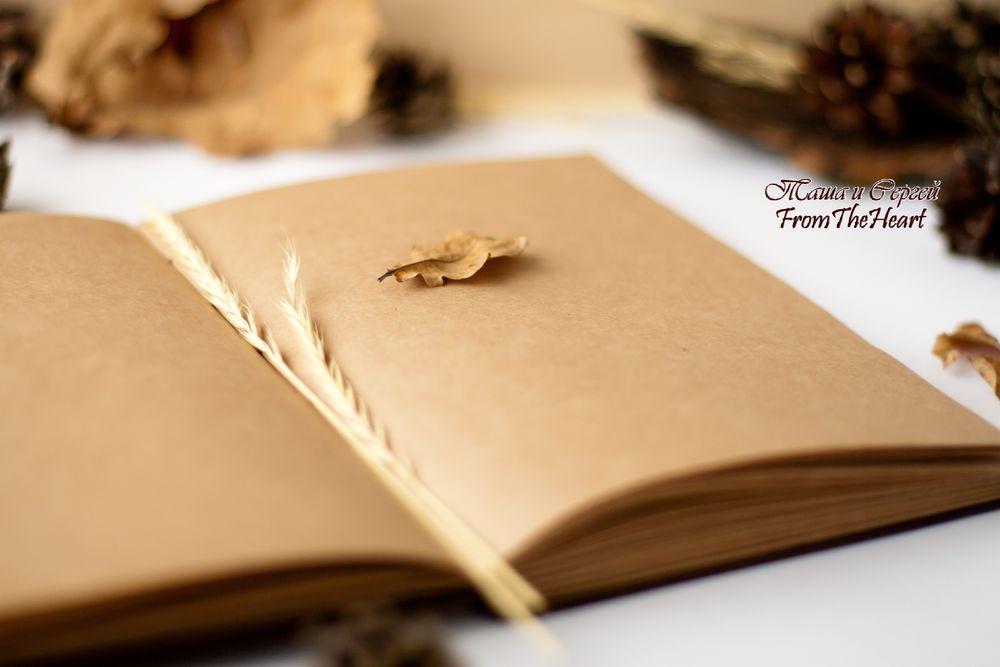 подарок подруге, коптский переплет