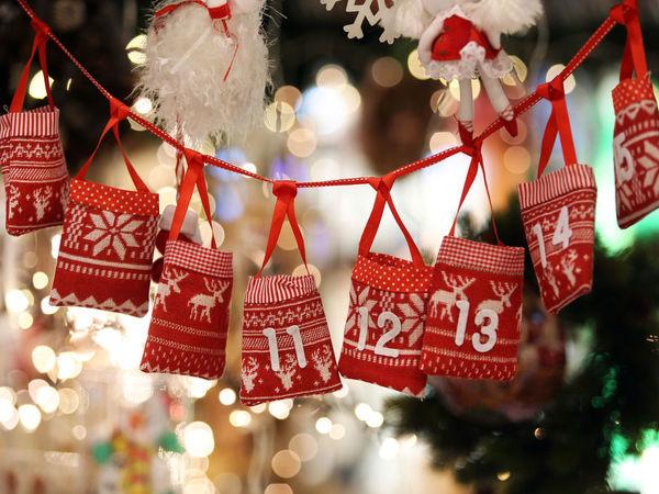 Рождественский календарь RV - что это такое :) | Ярмарка Мастеров - ручная работа, handmade