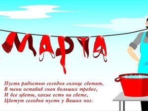 Девчонки, с 8 Марта!. Ярмарка Мастеров - ручная работа, handmade.