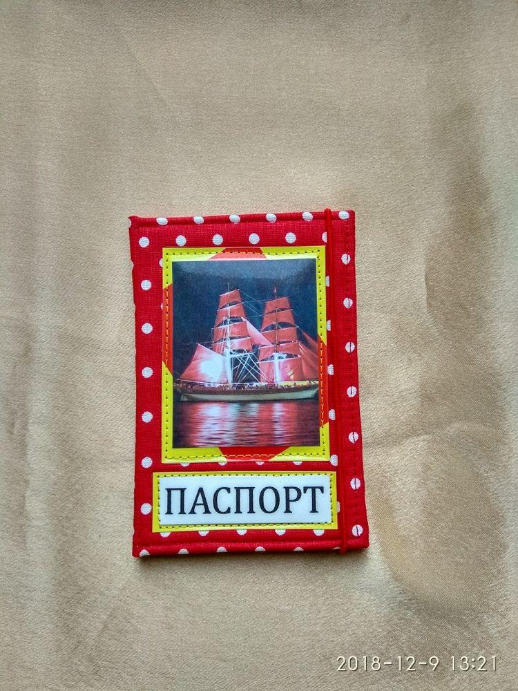 обложка для паспорта, подарок женщине