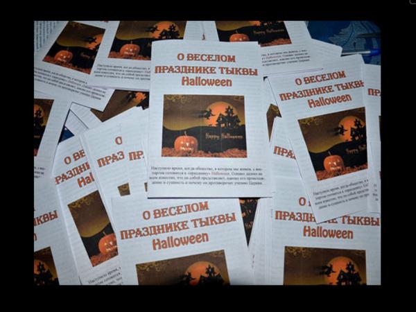 О веселом празднике тыквы Helloween | Ярмарка Мастеров - ручная работа, handmade