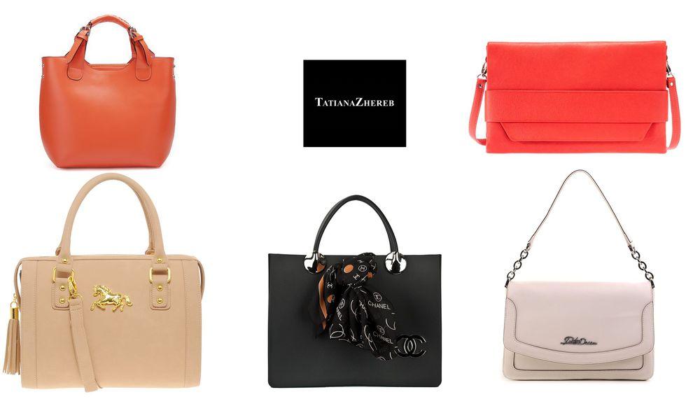 как выбрать сумку, варианты сумок, модели сумки
