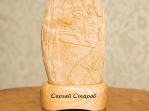 Аукцион на статуэтку из дерева ручной работы!. Ярмарка Мастеров - ручная работа, handmade.