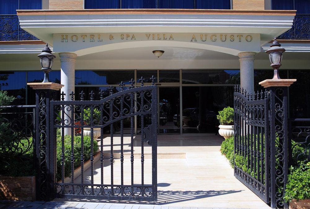 отель-бутик агусто