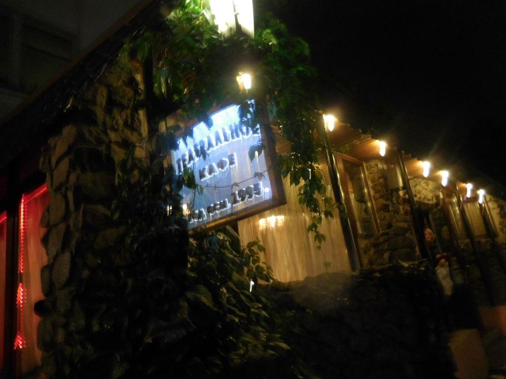 ПОказ во дворце в  Гомеле ., фото № 32
