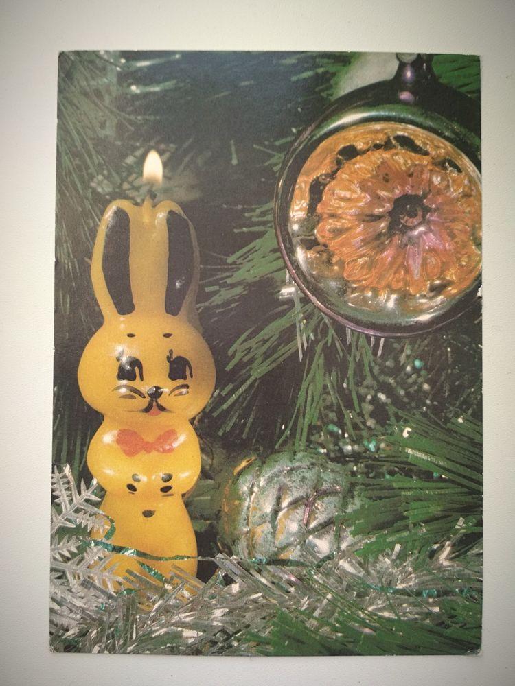 рождество, ретро, открытки ссср