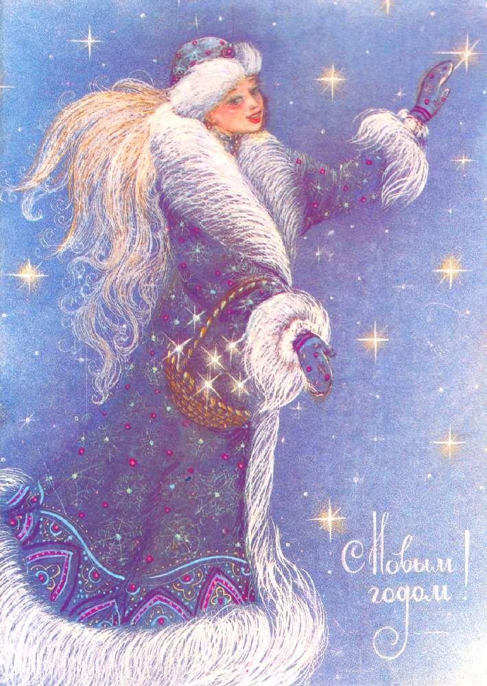 Советские новогодние открытки. Назад в прошлое!, фото № 10