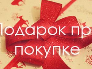 Акция ! Комплект украшений + подарок !!!. Ярмарка Мастеров - ручная работа, handmade.