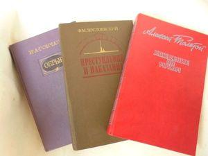 Новый книжный аукцион.. Ярмарка Мастеров - ручная работа, handmade.