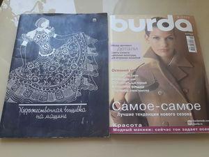 Отдам два журнала. Московская область, г. Реутов, самовывоз | Ярмарка Мастеров - ручная работа, handmade