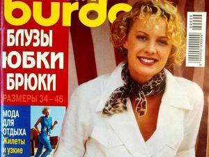 "Парад моделей Burda SPECIAL ""Блузы Юбки Брюки"", Весна/Лето-98. Ярмарка Мастеров - ручная работа, handmade."