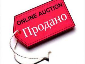 Предложи свою цену и владей! Закрытый аукцион. | Ярмарка Мастеров - ручная работа, handmade