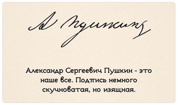личная подпись