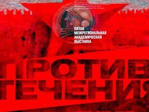 Красные Ворота /Против Течения. Ярмарка Мастеров - ручная работа, handmade.