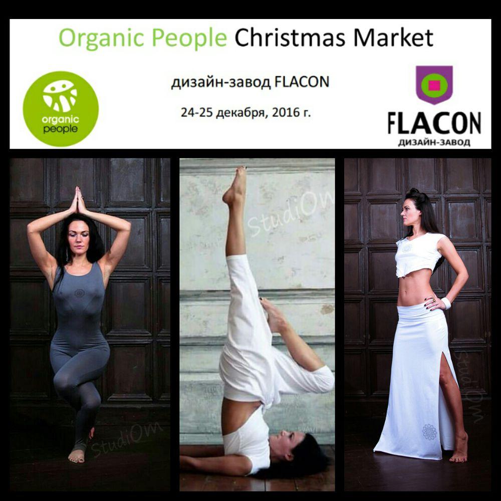 одежда для йоги, кундалини йога, танец мандала, рождественский маркет, флакон, органик пипл, ярмарка на флаконе, легинсы для йоги, чалма для йоги, одежда для кундалини