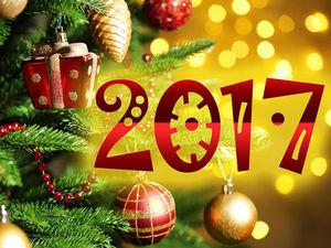 С Новым годом, друзья !!!! | Ярмарка Мастеров - ручная работа, handmade