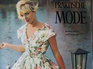 Praktische Mode — старый немецкий журнал мод 6/1960. Ярмарка Мастеров - ручная работа, handmade.