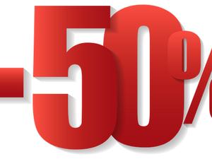 Только сегодня 24 ноября скидка на ВСЕ -50%!!!. Ярмарка Мастеров - ручная работа, handmade.