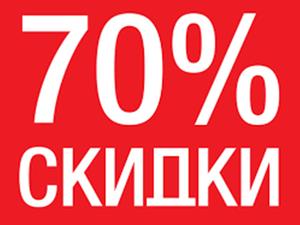 Распродажа!Скидка 70% на кожаные сумки!   Ярмарка Мастеров - ручная работа, handmade