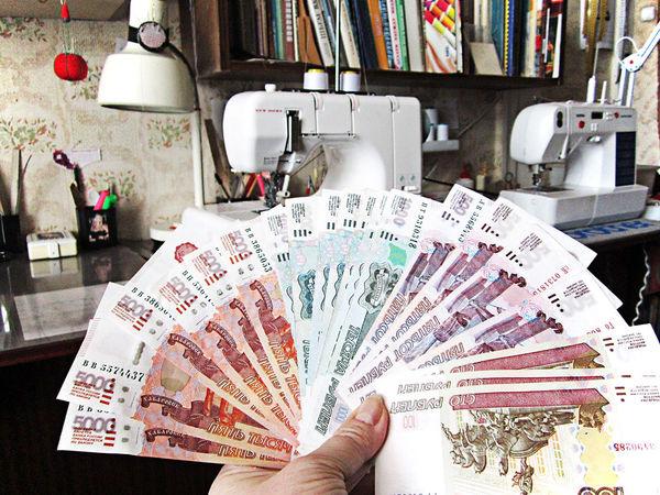 Возможен ли пассивный доход для рукодельницы? | Ярмарка Мастеров - ручная работа, handmade