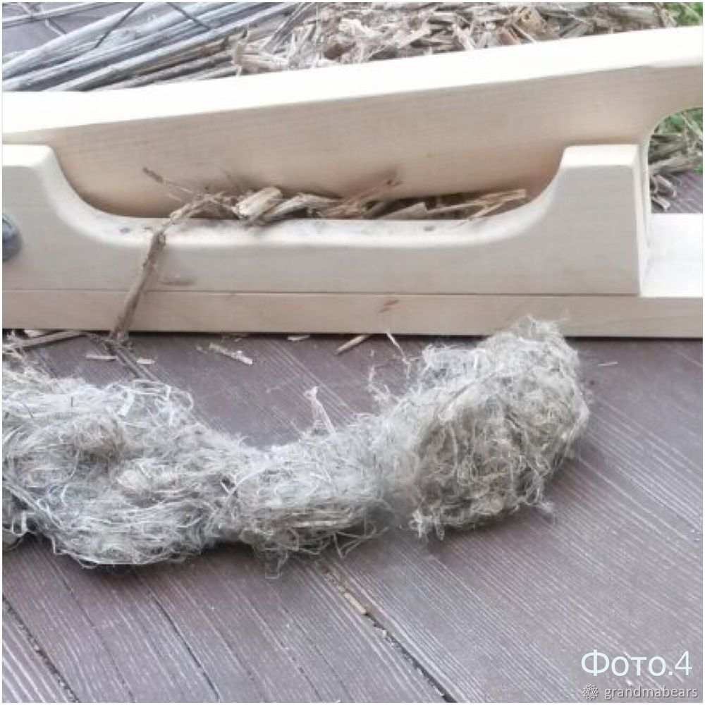 крапивные волокна